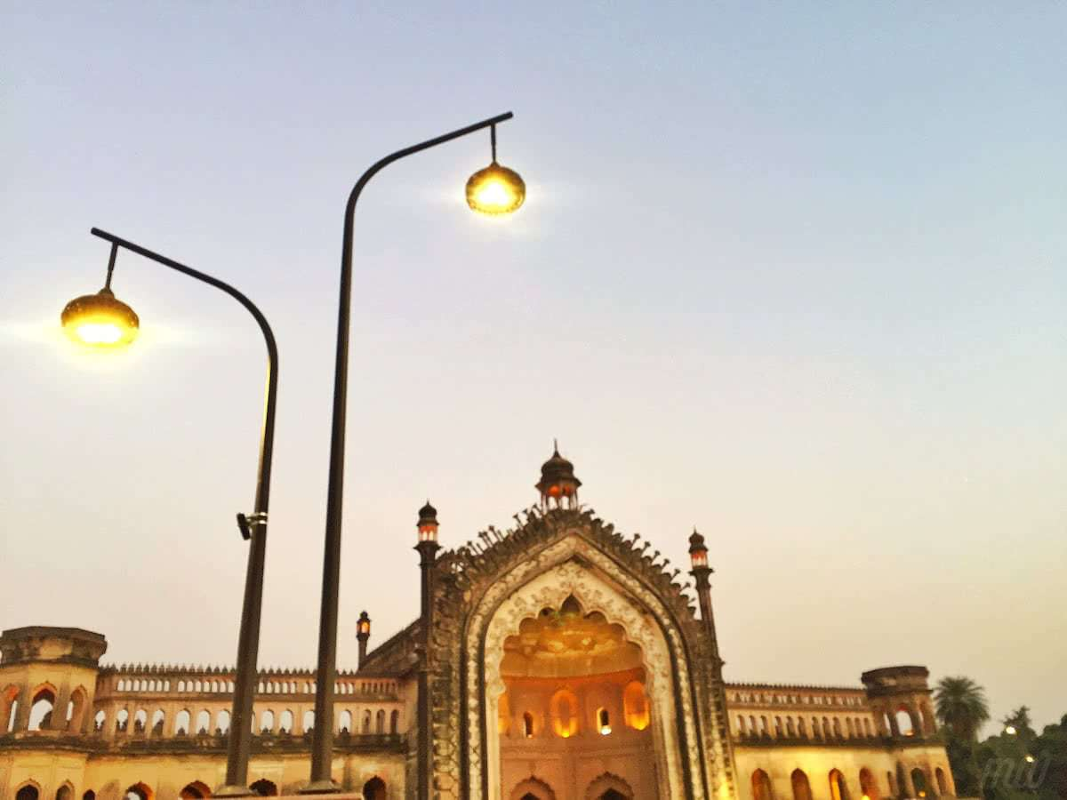 A view of Rumi Gate in the evening.