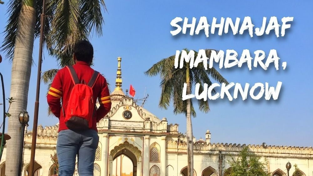 Read more about the article Shahnajaf Imambara – A Tribute to Hazrat Ali
