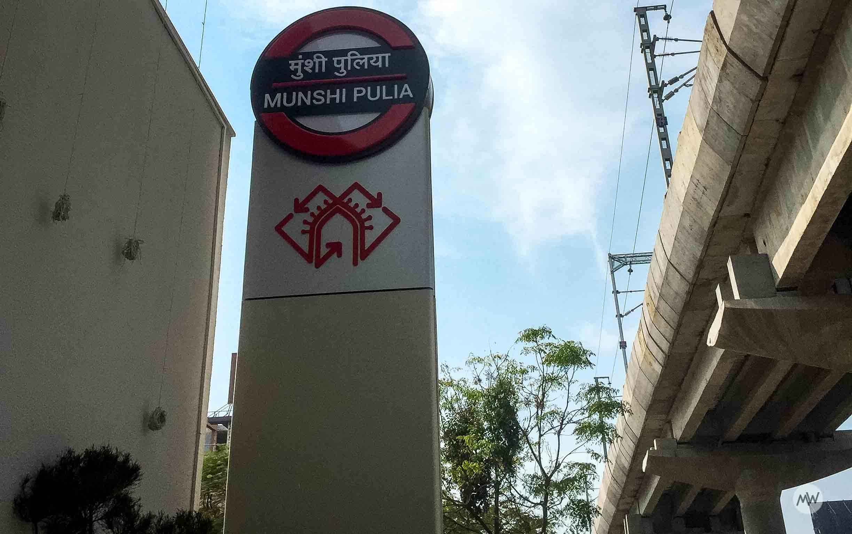 Munshipulia metro station