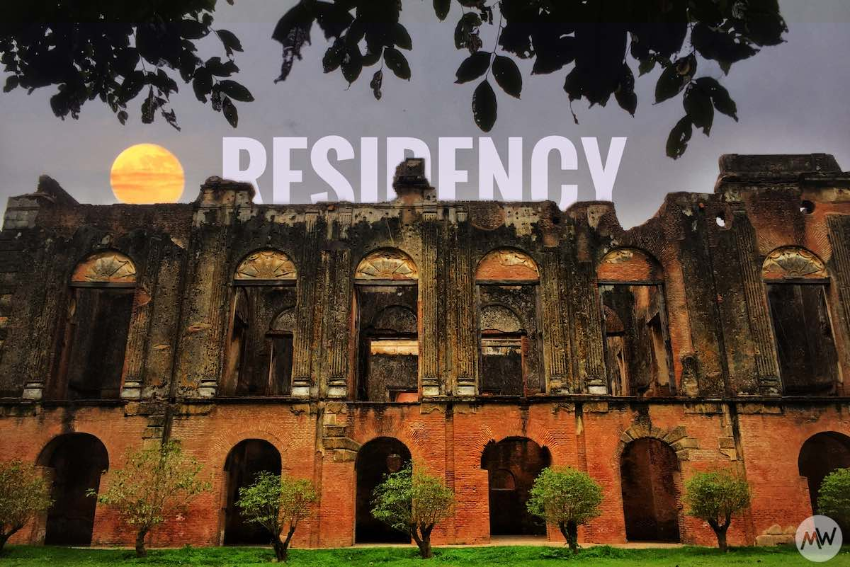 BRITISH RESIDENCY #5 PLACE TO VISIT IN LUCKNOW