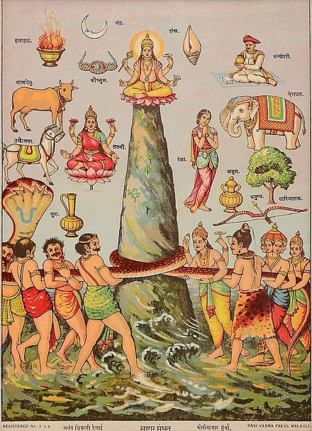 Samudra Manthan birthed Parijaat Tree
