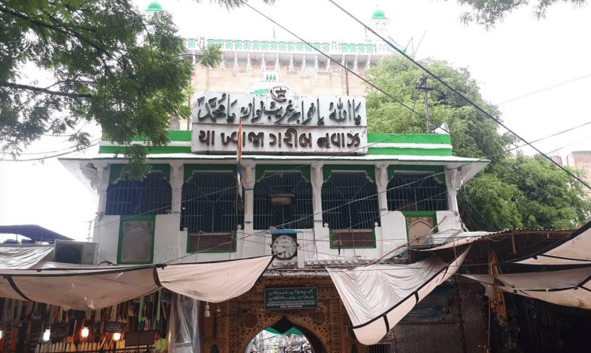 Buland Darwaza at Dargah Ajmer Sharif