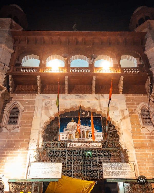 Nizam Gate