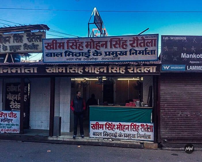 Bal Mithai Shop in Almora Kasar Devi