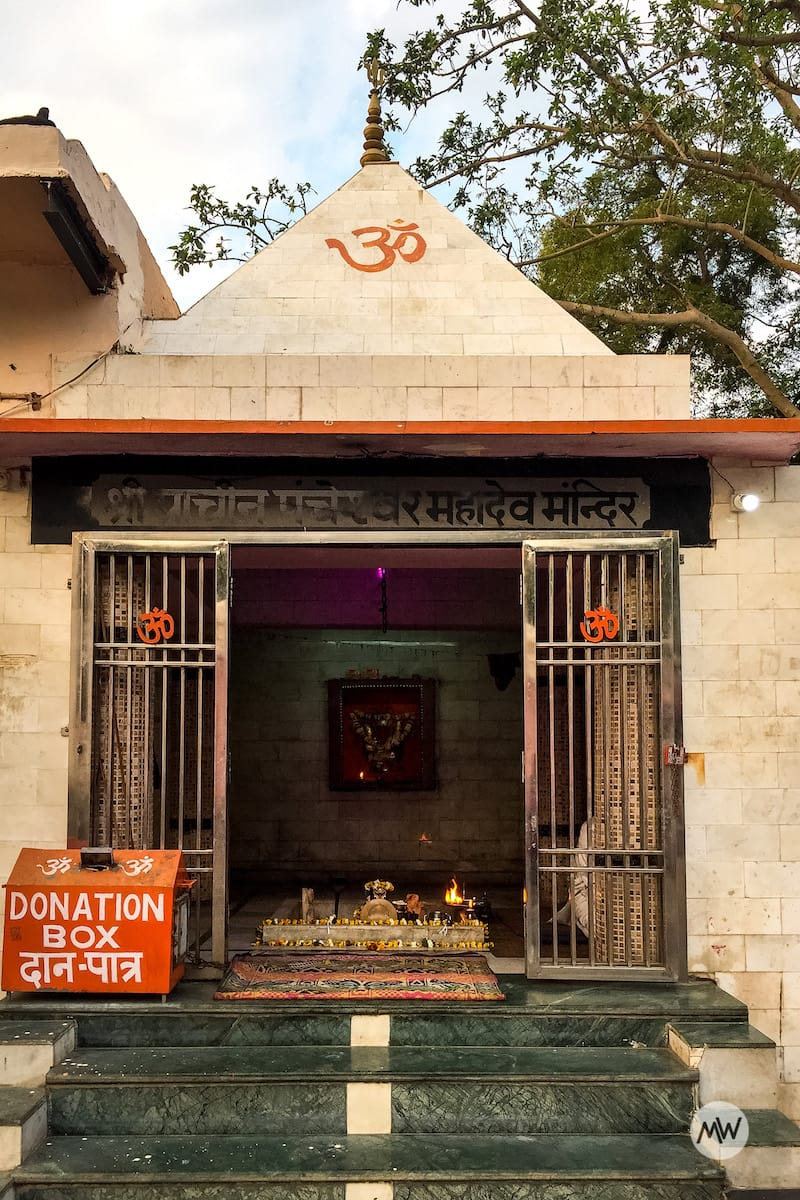 Mahadev - Shiva temple near East Gate of the taj mahal virtual tour