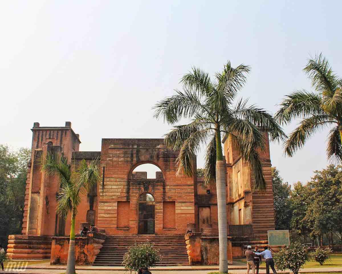 Dilkusha Kothi Front view