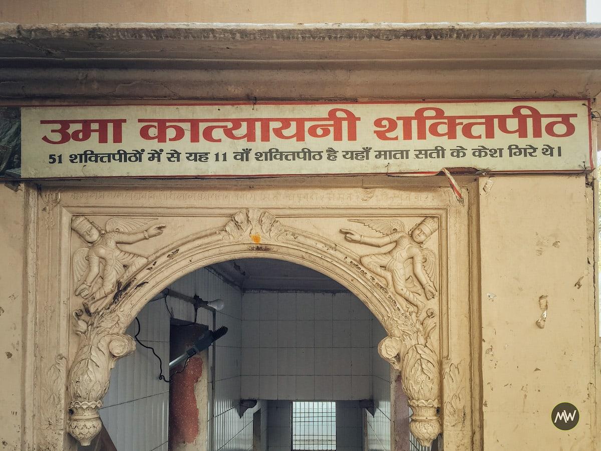 Shaktipeeth at Bhuteshwar Mahadev in Prem Mandir - Mathura Vrindavan