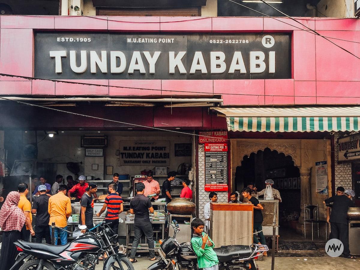 टुंडे के कबाब