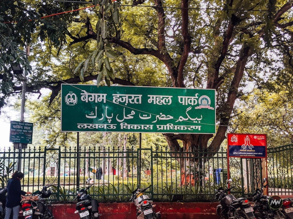 Top 15 Places To Visit in Lucknow 5